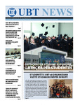 UBT News - Dhjetor 2013 by University for Business and Technology