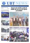 UBT-News Dhjetor 2018